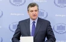 """Россию могут исключить из ПАСЕ: Кремль возмущен и жалуется на """"ухарей"""" в Организации"""