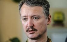 """Стрелков анонсировал разгром наемников России: """"Попали, нас будут гонять"""""""