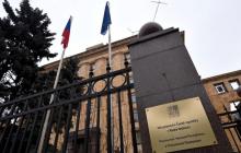 Конфликт между Чехией и Россией: Прага отправляет сотрудников спецслужб в Москву