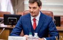 Гончарук объявил крупную перезагрузку власти в Украине