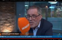 Российский журналист Леонтьев грубо унизил Армению в прямом эфире: видео скандала взорвало Сеть