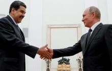 """Кремль подтвердил присутствие российских """"специалистов"""" в Венесуэле"""