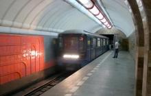 Эвакуировали более 800 граждан: в Харькове разыскивают анонима, который сообщил о ложном минировании 4 станций городского метрополитена