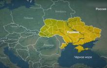 Децентрализация: Минрегион опубликовал фото проекта будущих районов Украины