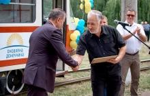 Официально: Жебривский больше не является главой Донецкой ОВГА