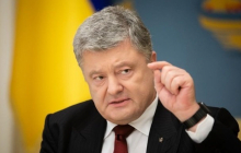 Порошенко сделал сенсационное заявление о Медведчуке, Бойко, Вилкуле и Мураеве