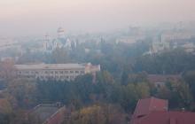 Луганск с ночи заволокло дымом от лесных пожаров, смог стоит во всех районах города