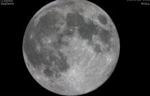 """""""Волчья луна"""": онлайн-трансляция первого лунного затмения в 2020 году"""