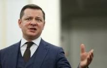 Олег Ляшко сделал важное заявление накануне выборов и рассказал, почему считает Садового предателем, - кадры