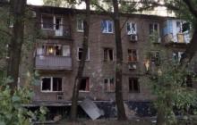 Взрыв в Донецке: снаряд прилетел в Куйбышевский район