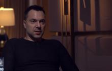 Арестович дал емкую характеристику президенту Зеленскому