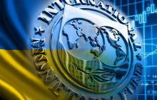 Миссия МВФ отказывается давать кредит Украине - СМИ выяснили причины