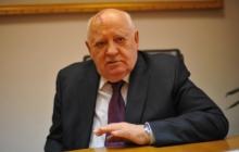 Горбачев наконец признался, почему на самом деле распался СССР, и раскрыл всю правду