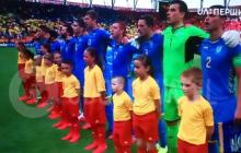 Стадион потрясающе исполнил гимн Украины перед финалом ЧМ по футболу U-20: видео поразило соцсети