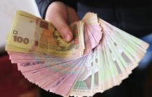 Положить деньги на депозит украинцам станет сложнее: введены новые правила