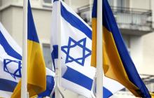 Посольства Израиля в Украине резко закрылись – названа причина