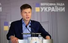 """Гончаренко о сокращении бюджета на 2020 год: """"У кого-то эпидемия, а у кого-то госпремия"""""""