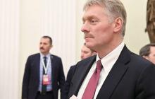 """В Кремле уверены, что в сделке ОПЕК+ нет """"проигравших"""", почему это не так, детали"""