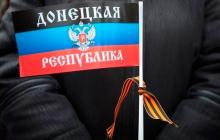 В Донецк вошла колонна российских танков, слышны взрывы: жители боятся и не понимают, что происходит, - соцсети