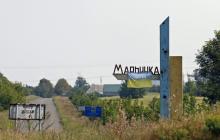 Враг мстит ВСУ за продвижение под Донецком: появились кадры последствий удара оккупанта по Марьинке