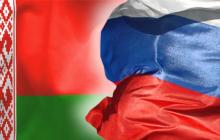 """""""Украина была такой же"""", - Пристайко о возможной войне России и Беларуси"""