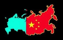 Китай продолжает захватывать Сибирь: пока Россия радовалась аннексии Крыма, Пекин нанес удар в тыл РФ