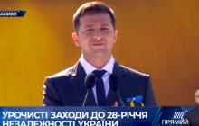 Растроганный Зеленский с женой Еленой потрясли Украину поступком на праздновании Дня Независимости: видео