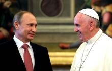 Папа Римский встретится с Путиным из-за войны на Донбассе