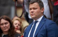 Зеленский пошел на 2 нарушения с назначением Богдана - открылись новые подробности скандала