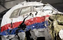 Дело рейса MH-17: новые доказательства причастности РФ к уничтожению самолета