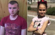 """""""Затащил в дом и задушил"""": подозреваемый в убийстве 11-летней Даши Лукьяненко признал вину - заявлен факт изнасилования"""