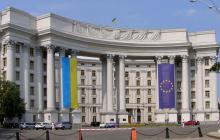 """МИД Украины направил ноту Москве: """"Все причастные понесут ответственность"""""""