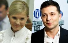 """""""В его силах сделать две вещи"""", - Тимошенко дала совет Зеленскому"""