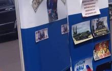 В Хабаровске протестующие с помощью холодильника показали суть России при Путине