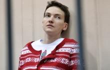 Экс-руководство СБУ решило сделать пиар на освобождении Савченко