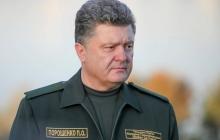 Глава СБУ: Порошенко взял под контроль судьбу каждого пропавшего без вести бойца АТО