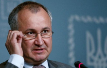 Против экс-главы СБУ Грицака откроют уголовное дело – детали