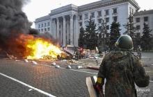 В Черноморском суде зачитывают приговор по делу 2 мая: здание оцеплено подразделениями Национальной гвардии
