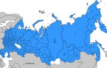 Россия распадется на округа: эксперты дали неожиданный прогноз