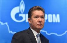 """В РФ спрогнозировали ЧП газовой отрасли из-за нового мегапроекта """"Газпрома"""": """"Выгоден только Китаю"""""""