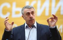 """""""Сейчас я буду говорить страшные вещи"""", - Комаровский обратился к украинцам из-за коронавируса"""