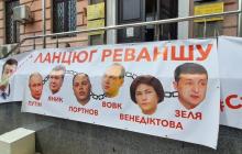 Процесс над Петром Порошенко: под зданием Печерского суда собрались сотни людей