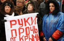 """Жительница Крыма """"властям"""": """"Мы же люди, что вы с нами делаете, остановитесь!"""""""