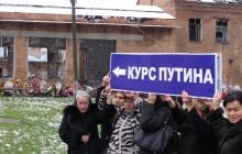 За несколько дней до инаугурации президент РФ Путин спрятался и молчит о пожаре, который унес десятки жизней детей, но постоянно вспоминает детей Донбасса - полный текст
