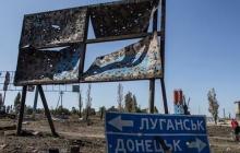 """В """"ЛНР"""" запретили украинские символы: сначала там избавляются от Украины, а потом ждут признания и переговоров"""