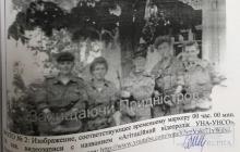 """Перед тем как отправиться в Чечню, Яценюк прошел войну в Приднестровье: российские следователи поделились очередной нелепой порцией """"откровений"""" о прошлом экс-премьера Украины"""
