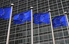 Еврокомиссия: в 22:45 начнется пресс-конференция по итогам газовых переговоров в Брюсселе