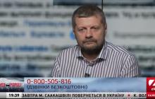 """Скандал вокруг Мосийчука набирает обороты: нардеп объяснил свое """"пьяное"""" поведение в эфире"""