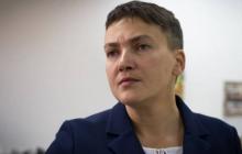 """""""Мне просто обидно и стыдно"""", - Савченко оскандалилась в ВР из-за инаугурации Зеленского"""