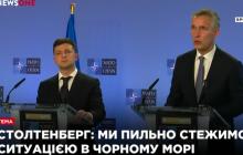 Зеленский в штаб-квартире НАТО рассказал, что будет делать с Украиной, Москва в ярости - кадры